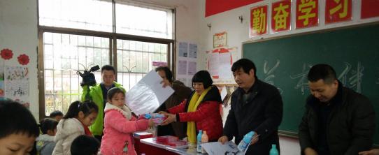 """""""艺能量——艺术走进乡村学校公益活动""""在湘潭县河口镇双板桥学校启动"""